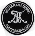 Das Wappen des Schulbataillons