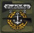 Royal Thai Navy Rifle Badge cloth