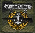 Royal Thai Navy Rifle Badge cloth