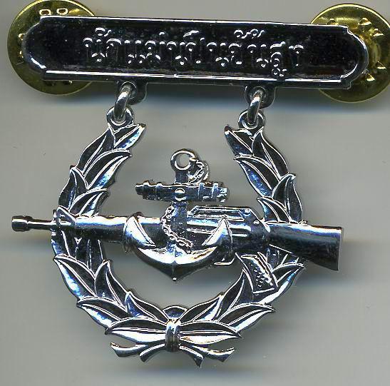 royal-thai-navy-rifle-senior-badge