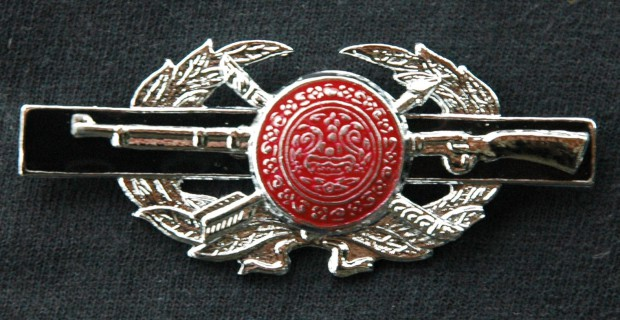 royal-thai-police-rifle-badge