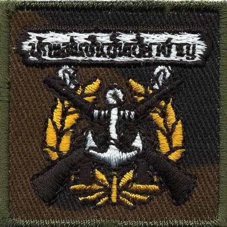 royal-thai-navy-rifle-expert-badge