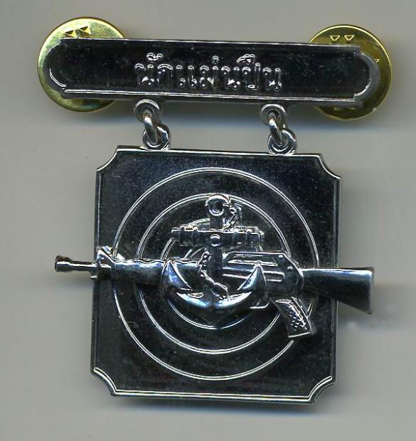 royal-thai-navy-rifle-basic-badge