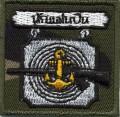Royal Thai Navy Rifle Basic Bagde