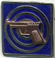 Royal Thai Navy Pistol Badge Basic