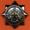 Royal Thai Army Pistol Badge medal