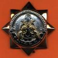 Royal Thai Army Pistol Badge medal