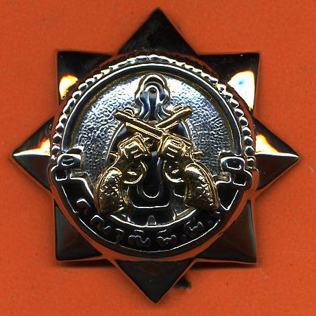 royal-thai-army-pistol-badge-medal