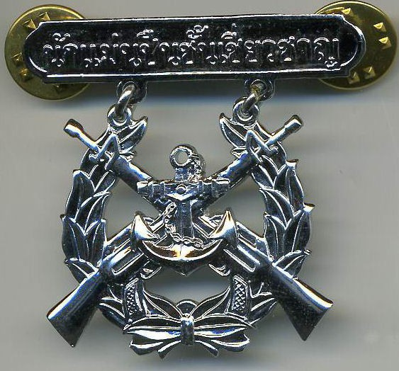 royal-thai-navy-rifle-expert-badge-medal