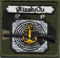 Royal Thai Navy Rifle Basic Badge cloth