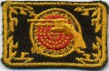 Royal Thai Police Pistol Badge cloth
