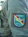 Ranger Course I.