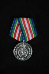 Danish Police Meritorious Service Medal in Silver