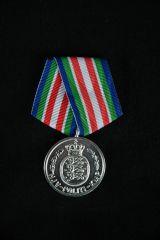 Danish Police Meritorious Service Medal in Silver