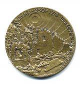 Bürgermedaille von Osoppo-Italien