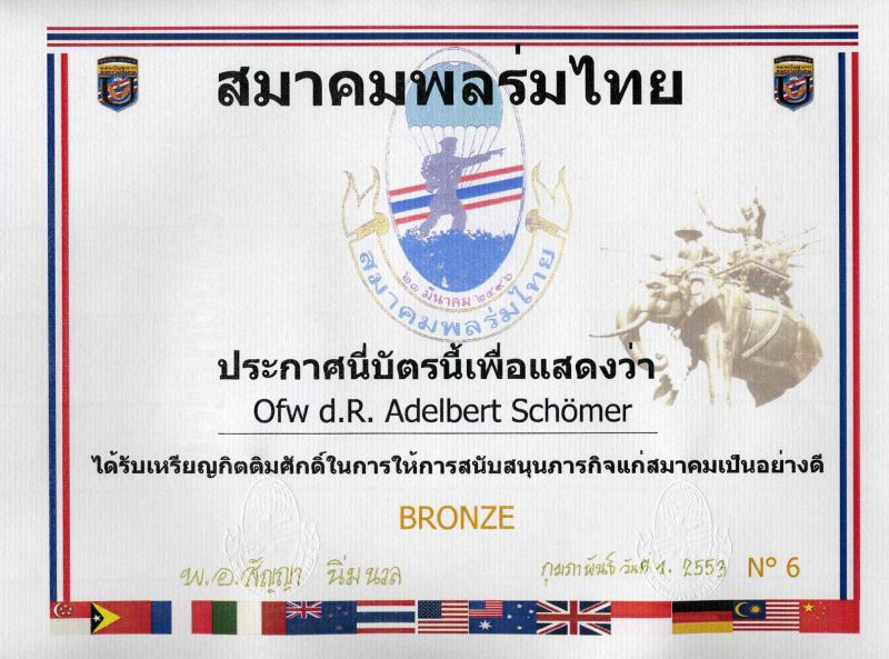 royal-thai-army-special-forces-medal