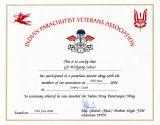 Das indische Army Fallschirmsprungabzeichen